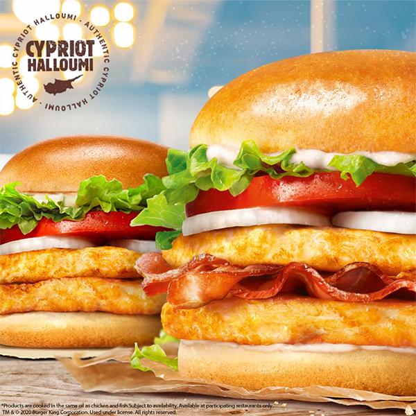Say Halloumi to Burger King