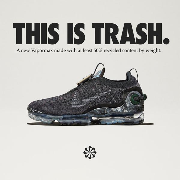 New from Nike at Foot Locker